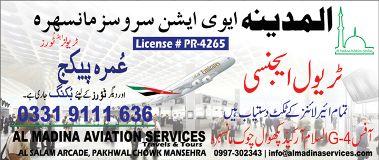 Foto de Al Madina Aviation Services Travels & Tours, Mansehra