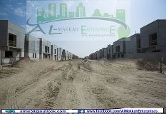 Foto de Al-Makkah Enterprises