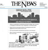 Foto de BRICKS.PK Lahore