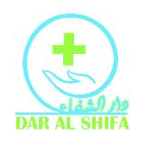 Dar Al Shifa Medical & Dental Center Karachi