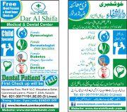 Foto de Dar Al Shifa Medical & Dental Center Karachi