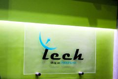 Foto de ETech