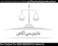 Family Lawyer & Court Marriage Rawalpindi