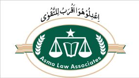 Legal Help in Pakistan Lahore