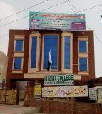 Foto de Madina Group of Colleges Faisalabad