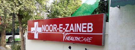 Noor e Zaineb Health Care Lahore