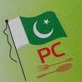 Foto de Pakistan Catering Services