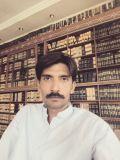 Quaid E Azam law Chamber Mandi Bahauddin