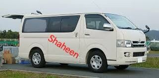 Foto de Shaheen Rent A Car Lahore